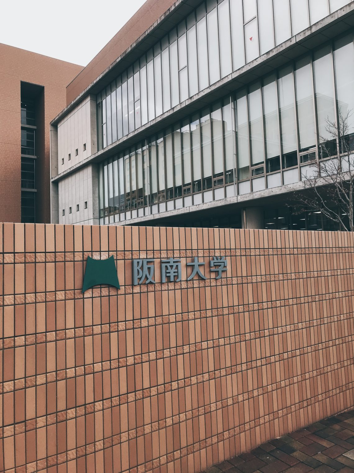 阪南大学さま